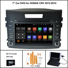 Android 7.1 Quad Core CAR DVD Player HONDA CRV 2012-2014 GPS stereo AUTO RADIO WiFi 16G