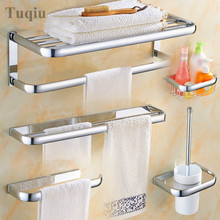 Free Shipping Chromium plating brass Bathroom Accessories Set,Paper Holder,Soap basket,Towel Rack bathroom Hardware set(China)