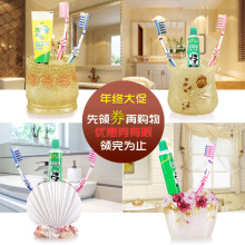 The toothbrush holder toothbrush toothpaste tube shukoubei Yagang toothbrush set box brushing tooth paste holder