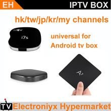 Free Shipping Android tv box iptv box HK/Taiwan/Malaysia/Japan/Korea 12 months APK with 276+ channels sports movies kids top box(China)