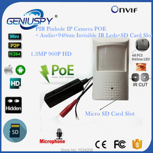 940nm IR Pir IP Camera POE 960P Indoor Cctv Security Camera Audio Support Micro Sd Record ipcam System For Home Micro TF Camera()