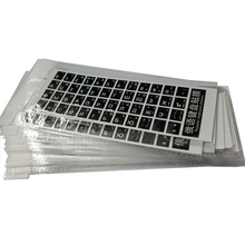 50pcs/set black russian hebrew text transparent laptop keyboard sticker keyboard label water resist pvc material