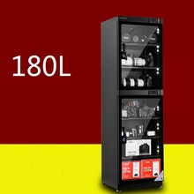 180L LED digital display electronic auto dry cabinet Moisture-Proof Camera Dry Box SLRS Lens Storage Cabinet(China)