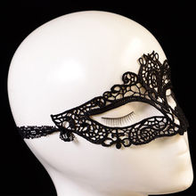 Lady Gril Sexy Lace Hollow Eye Face Mask Masquerade Ball Fancy Costume Dress v8