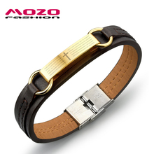 MOZO FASHION Men Casual Jewelry Genuine PU Leather Rope Chain Cross Bracelets Vintage Male Wristbands Pulseira de couro MPH962