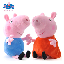 Original 46CM/18'' Big Size Peppa Pig Family Friends Plush Toys Early Educational Toys For Child Girls Boys Birthday Xmas Gifts(China)