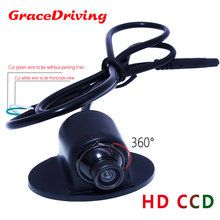 New Arrivals camear fashion +waterproof+ night vision+360 angle car rear reverse camera adapt to various car hot selling(China)