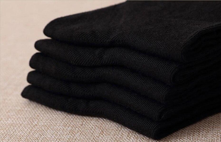 Kuus paari sokke meestele