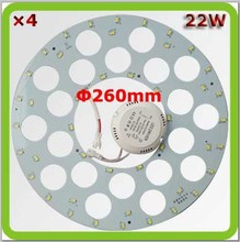 Wholesale 5730SMD 22w round led ceiling panel LED pcb disc led Luminaria techo LED dia260mm equal to 45W 2D Fluorescent tube