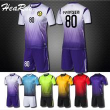 Hearui Customize 2017/2018 Men's Professional Football Suits Sets  New Season Team Soccer Jersey Youth Training Football Uniform