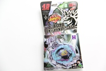 Retail Packing Blitz Unicorno / Striker 100RSF Metal Fury Masters 4D Beyblade Without Launcher FREE SHIPPING(China)