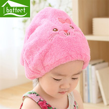 Hot Soft Baby Shower Hat Protect New baby Cap Quick Dry Hair Drying Cap Towel Head Wrap Hat(China)