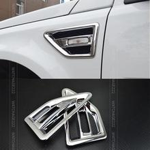 FIT FOR 2007 2008 2009 2010-2015 LAND ROVER FREELANDER LR2 CHROME WING SIDE AIR INTAKE VENT COVER TRIM MOLDING FRAME ACCESSORIES