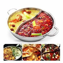 Hot Pot Twin Divided Stainless Steel 28cm Cookware Induction Little Sheep Hot Pot Ruled Compatible Soup Stock Pots Home Kitchen(China)