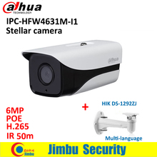 Buy Dahua IPC-HFW4631M-I1 6MP IP camera H.265 POE IP67 IR50m CCTV camera bracket multilanguage replace HFW4431M-I1 for $98.50 in AliExpress store