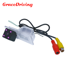 New Car Rear View Reverse Backup Camera For Chevrolet Aveo 2011 2012 2013 2014 Trailblazer Cruze HD CCD Night Vision free ship(China)