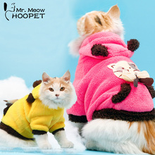 Hoopet Pet Dog Cat Clothes Comfortable Soft Hoodie Warm Cute Coat Leisure Personal Tailor Styles Clothing Cat Clothes(China)