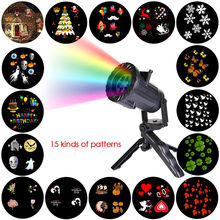 300 Rotate 15 Knd Of Patterns Waterproof Landscape Lighting,US/UK/AU/EU Plug LED Projector Christmas Garden Decor Lights --M25(China)