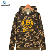 Buy Bitcoin Hoodie Sweatshirt Men Military Camouflage Winter Fashion Hoodies Men Jacket Casual Streetwear Virtual Currency Clothes for $13.43 in AliExpress store