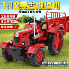 Free Shipping New KDW 1:18 die-cast alloy car model antique tractor model high quality children toy boys toys in gift box(China)