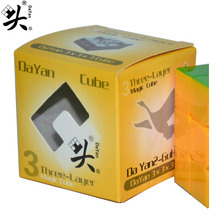 Dayan Gen2 Guhong V2 3Layer Speed Cube 5.7cm 3x3x3 Magic Cube Puzzle Cubo Magico Kids Educational Toys(China)