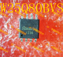 Free shipping 10pcs/lot W25Q80BVS1G W25Q80BVS memory SOP-8 new original(China)