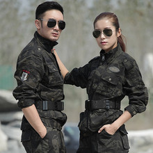 Military Uniforme fardas Militar Tactical Camouflage Winter Cotton Warm Suit Men Black Hawk US Uniforms Army Clothing Female(China)