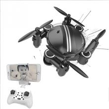 Good Quality Drone Mini 4-Axis Gyro RC Quadcopter Headless Mode Remote Control wifi Toy Copter