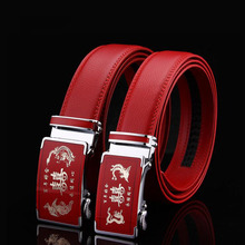 Himunu Wedding Love Red Men's and Women's Leather Belt In Extremely Good Fortune Logo Automatic Ally Double-sided Leather Belts