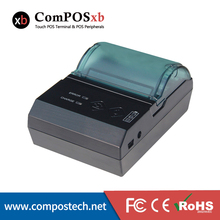 Cheap 58 mm thermal printer/ Mini laser printer USB/ bluetooth / Serial Port receipt Printer for commercial(China)
