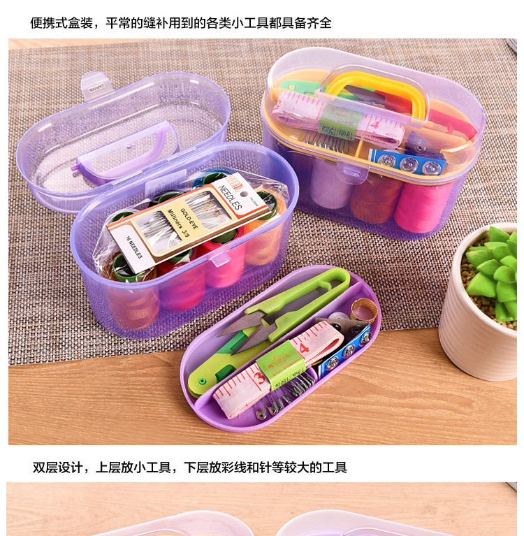 vanzlife universal portable sewing kit handstitch sewing needle thread package 4
