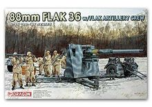 1/35 scale model Dragon 6260 World War II Germany FLAK36 8.8cm traction air defense artillery and artillery group(China)