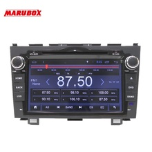Marubox M8001R16, Car multimedia DVD Player For Honda CRV CR-V 2006-2011, Android 6.0 ,1024*600, Quad Core, with GPS Navigation