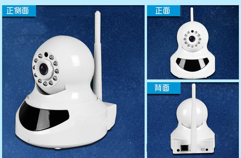 720P mobile phone camera machine WiFi card TF wireless infrared anti-theft network camera C50S<br>