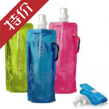 F683 collapsible water bottle canteen folding