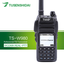 GSM/WCDMA/CDMA SIM Card High Battery Capacity Long Range Handheld Walkie Talkie TS-W980