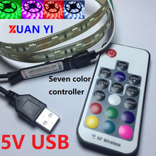 IP65 Waterproofing 1 m 2 m 3 meters 4 meters 5 m dc 5 v article 5050 RGB USB LED lamp SMD tape TV background illumination Strip(China)
