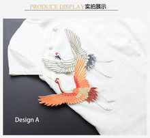 New large crane cloth Embroidery patch,Clothing decorative stickers,iron on patches