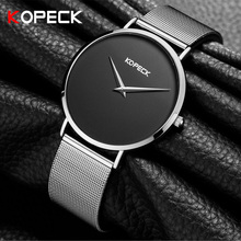 Kopeck Fashion Ultrathin Men Watch Stainless Steel Black Dial Top Brand Luxury Leather Strap Male Hour Clock Men's Wrist Watches(China)