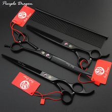 8.0 inch Pet Scissors Dog Grooming Scissors Set Cutting & Thinning & Curved Shears Sharp Edge Animals Hair Cutting Tools Kit