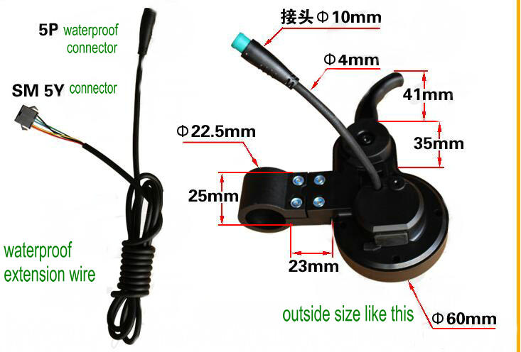 with waterproof connector