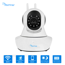 Amorvue 1080P Infrared Wifi Camera PTZ P2P Wireless HD 2.0MP IP Camera IR CUT CMOS Security Surveillance Camera Night Vision(China)