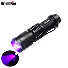 BrightFire Mini Aluminum Zoomable Portable UV Flashlight Violet Light LED Flashlight UV Torch Light