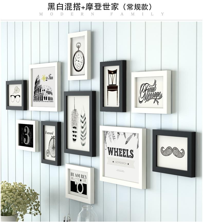Großhandel Home Zimmer Wand Dekor Kombination Bilderrahmen Set ...