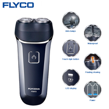 Original Flyco electric shaver FS872 with Smart anti-clamp Strong double head Waterproof machine razor for Men(China)