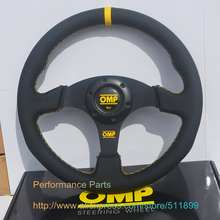 LYJ 13 ''  Steering Wheel Flat Model 13 Inch Leather Car Steering Wheel Game Steering Wheel
