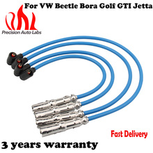 PRECISION AUTO LABS 4pcs 8mm Spark Plug Wire Set For VW Beetle Bora Golf GTI Jetta 2.0L SOHC 27588