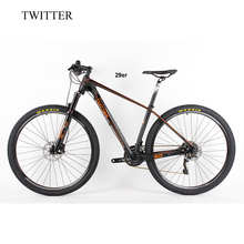 "2017 NEW Full Carbon 29er Mountain Complete Bike 15.5'' 16.5"" 17.5''19"" carbon mtb frame complete mountain bicycle mtb carbon 29(China)"