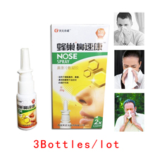 3Bottles/lot Chinese Traditional Medical Herb Spray Nasal spray rhinitis treatment nose care(China)