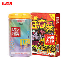 ELASUN 40 pcs 9 Types Ultra Thin Ice and Fire Dotted Double Lubricated Condom Arbitrary Love Combination Pack Condoms for Men(China)